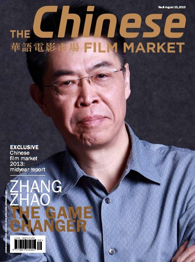 zhang zhao, the game changer